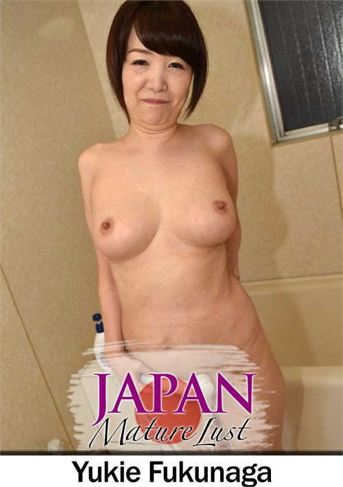 Japanese mature clips