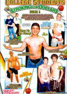 College Students: Stroking for Dollars Boxcover