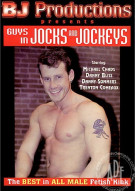 Guys in Jocks and Jockeys Boxcover