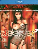 Deeper 7 Blu-ray