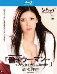 La Foret Girl Vol. 58: College Student Risa Shimizu Blu-ray Porn Movie