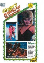 Buy Ginger's Hawaiian Scrapbook