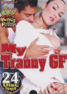 My Tranny GF (24-Pack) Porn Movie