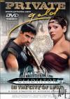Private Gladiator 2, The Boxcover