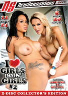 I Love Girls Doin' Girls #2 Porn Video