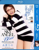 Sky Angel Blue 23 Blu-ray