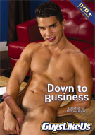 Down To Business Gay Porn Movie