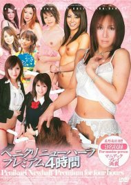Japanese Shemales #2 Porn Video