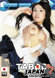 Taboo Japan #2 image