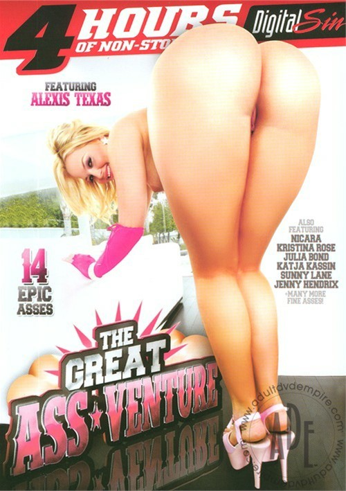 The Great Ass-Venture