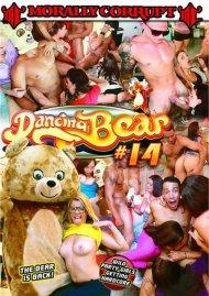Dancing Bear #14 image
