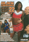 Black Cheerleader Gang Bang 22 Boxcover