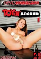 Toyin Around 1 Porn Movie