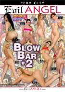 Blow Bar #2 Porn Movie