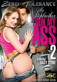 My Stepbrother Took My Ass 2 Movie