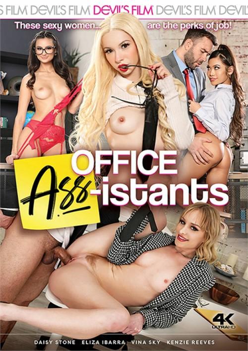 Office ASS-Istants (2021)
