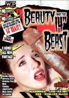 """Beauty And The 14"""" Beast Porn Movie"""