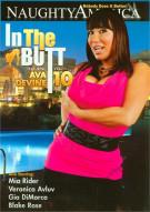 In The Butt Vol. 10 Porn Movie