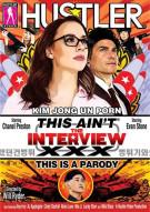 This Ain't The Interview XXX: This Is A Parody Porn Video