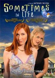 Sometimes in Life Gay Cinema Video
