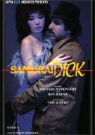 Samurai Dick Porn Video