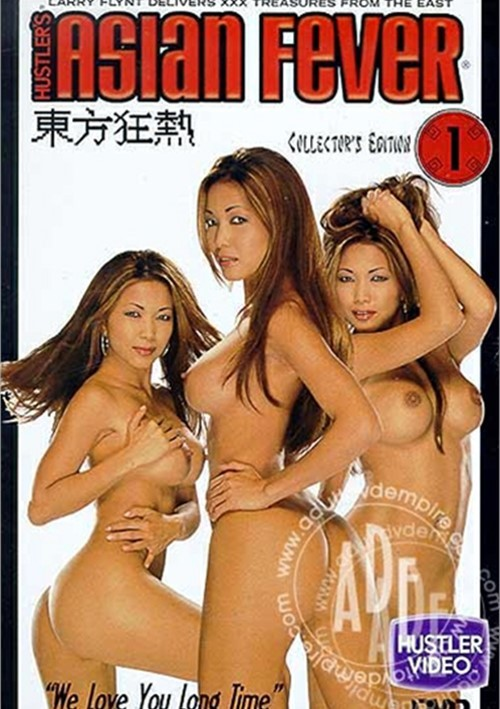 Asian Fever- Collectors Edition 1