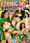 Ethnic Cheerleader Search 14 Boxcover