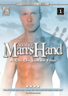 Another Mans Hand Gay Porn Movie