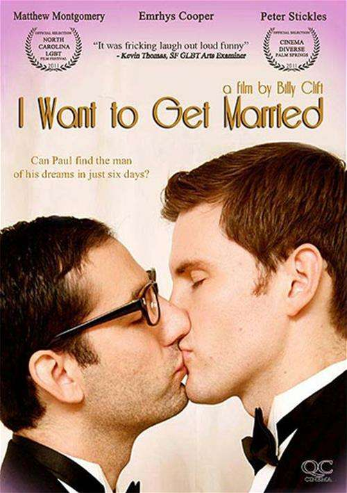 I Want To Get Married image