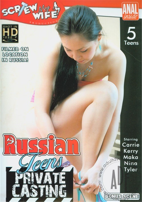 Russian Teens Private Casting
