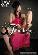 Tantalizing Porn Movie
