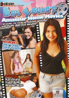 Kat Young's Amateur Home Movies Boxcover