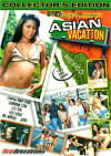 Asian Vacation Boxcover