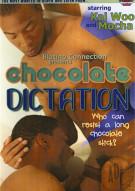 Chocolate Dictation Porn Video