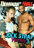 Jock Strap Worship 3 Boxcover