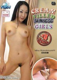 Cream Filled Japanese Girls
