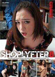 ShopLyfter 8 image