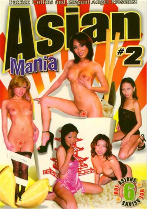 Asian Mania 2 Boxcover