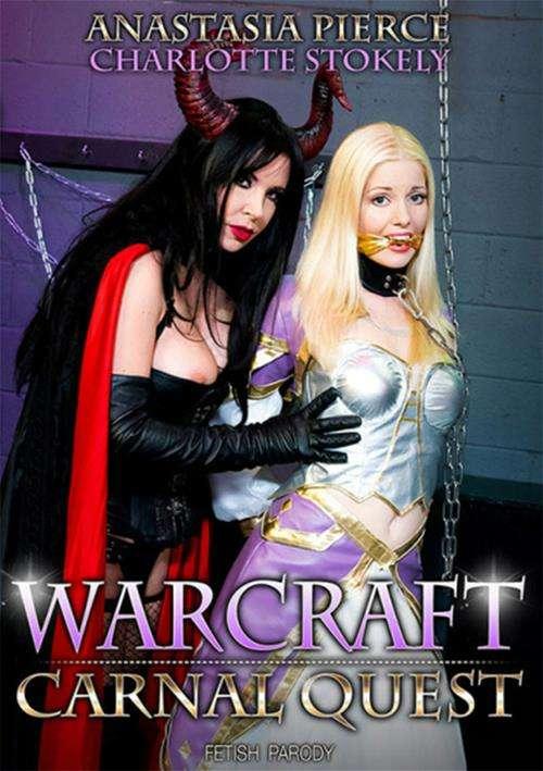 Warcraft: Carnal Quest (Fetish Parody)