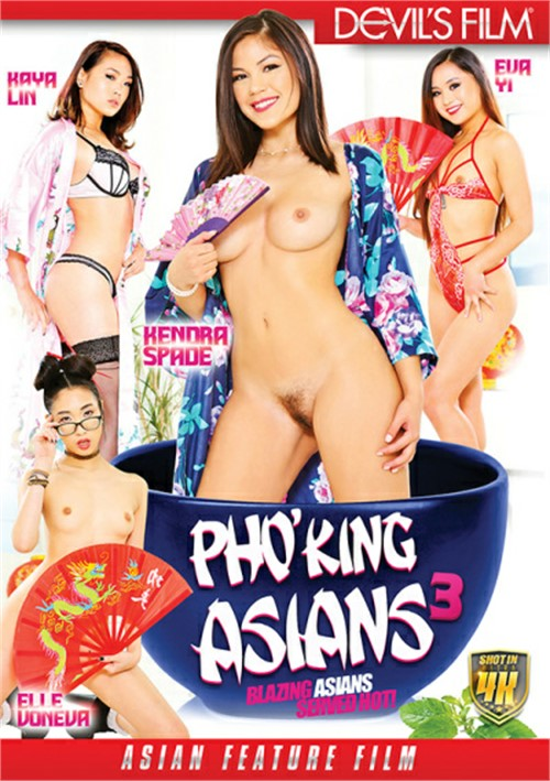 Phoking Asians 3 (2018)