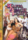 Kappa Beach Party 13 Boxcover