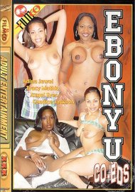 Ebony U Co-eds image