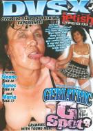 Geriatric G Spot #4 Porn Movie