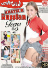 Amateur Russian Teens #2 Boxcover