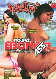 Round Ebony Ass 7 Porn Video