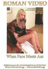 When Face Meets Ass