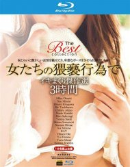 Kirari 108: The Best Collection Blu-ray Movie