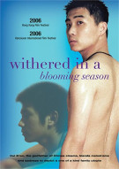 Withered in a Blooming Season Movie