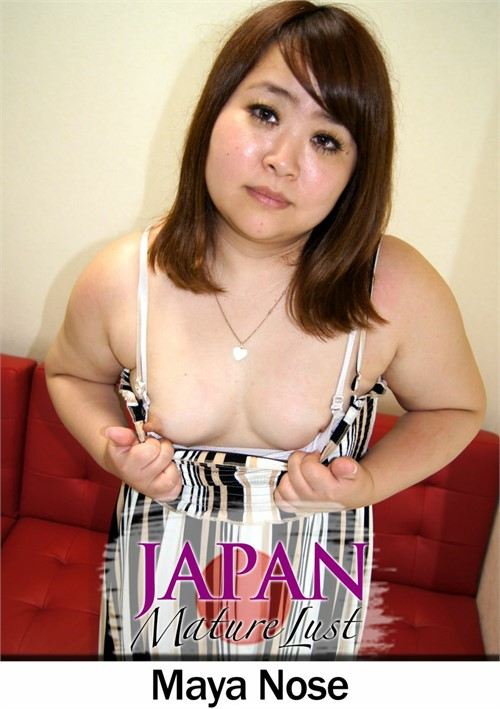 Sex Japan Video 2021