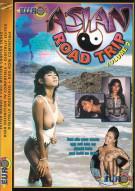 Asian Road Trip Volume 2 Porn Video